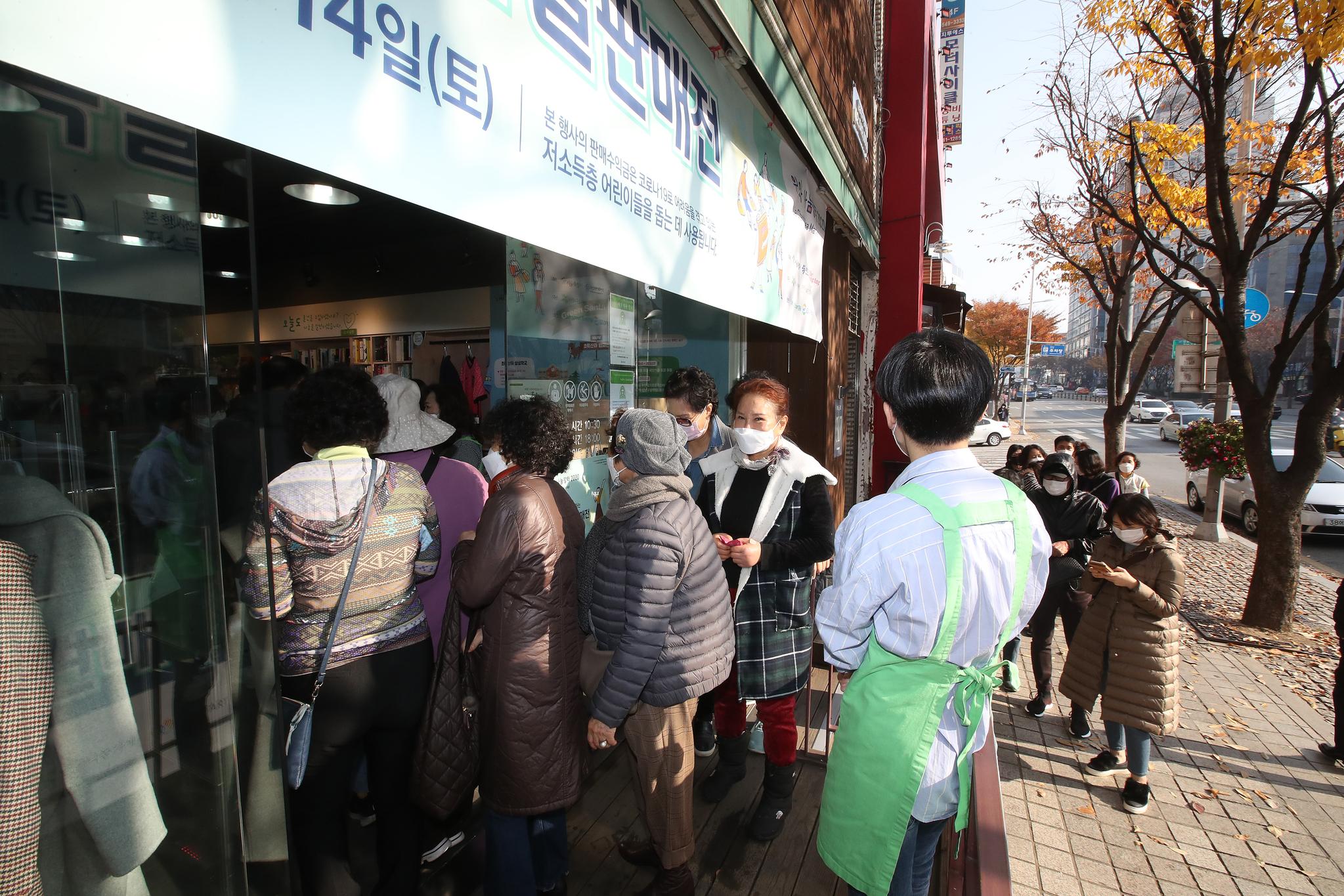 14일 '위아자 나눔장터 2020' 특별판매전이 열린 아름다운가게 강남구청역점에 개장 전부터 줄서서 기다리던 방문객들이 차례대로 입장하고 있다. 우상조 기자