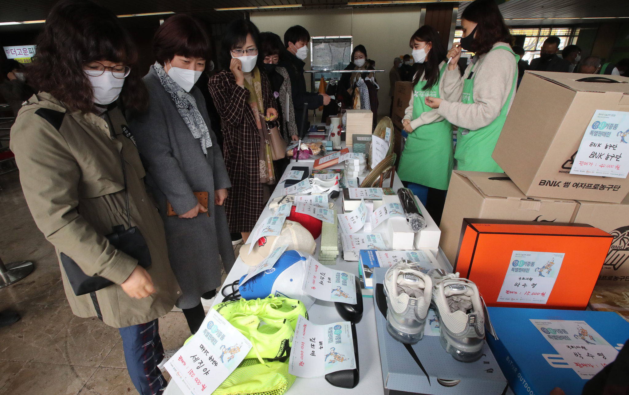 위아자나눔장터 2020 부산 특별판매전이 14일 부산 지하철1호선 아름다운가게 명륜역점에서 열려 시민들이 명사기증품을 살펴보고 있다. 송봉근 기자