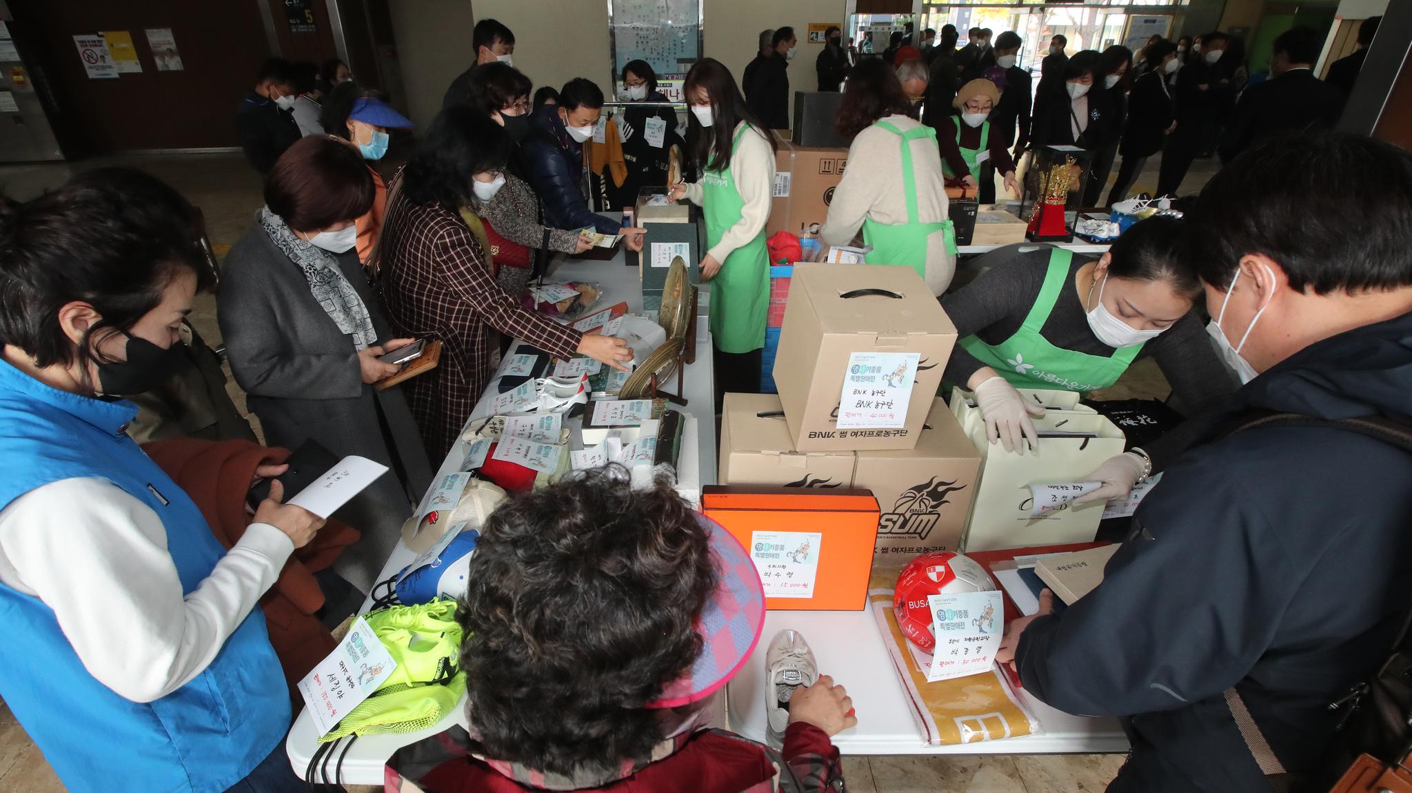 위아자나눔장터 2020 부산행사가 14일 부산 지하철1호선 아름다운가게 명륜역점에서 열려 시민들이 명사기증품을 살펴보고 있다. 송봉근 기자 20201114
