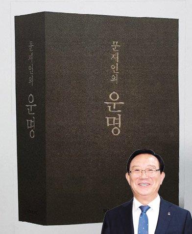 송철호 울산시장
