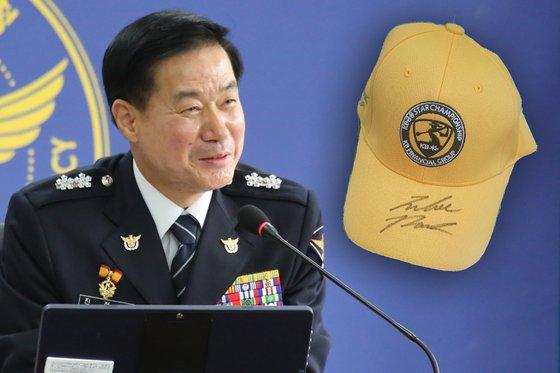 진정무 경남경찰청장
