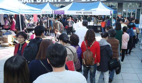 부산 위아자 나눔장터가 21일 부산 부산진구 송상현 광장에서 열렸다. 시민들이 어묵을 사기 위해 삼진어묵 부스 앞에서 길게 줄을 서 있다. 송봉근 기자