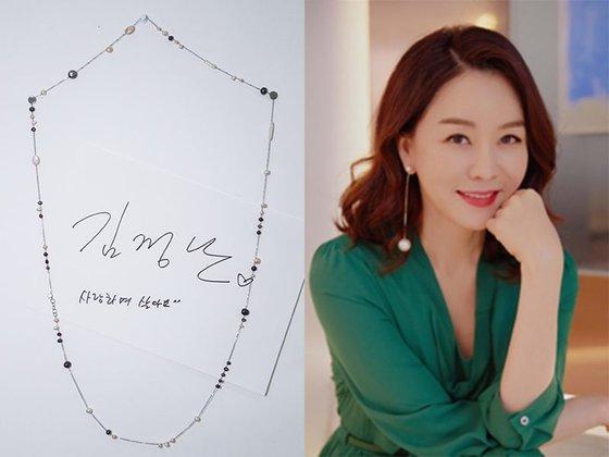 JTBC 예능 프로그램 '어서 말을 해'의 김정난이 2019 위아자 나눔장터에 목걸이를 기증했다. [사진 위스타트·JTBC]