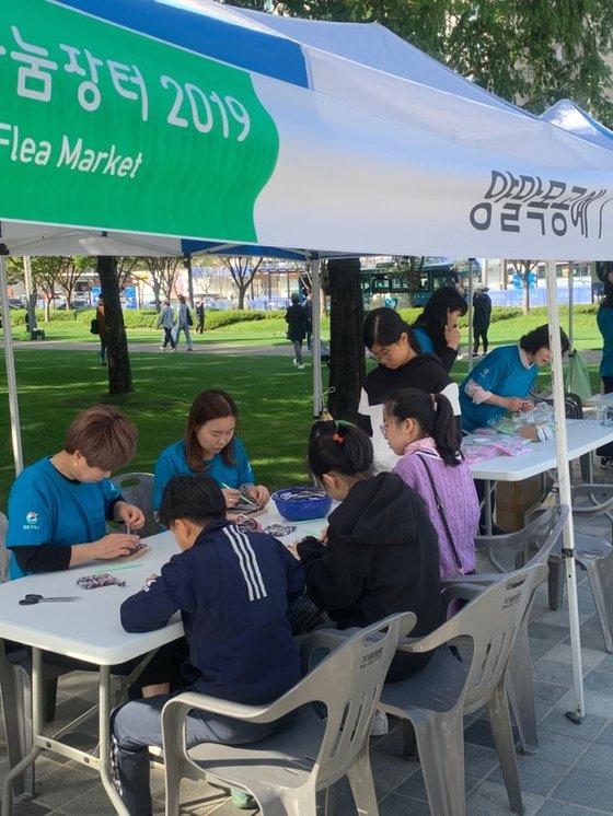 2019 위아자 나눔장터 부산행사에서 체험부스에서 초등학생들이 체험에 참여하고 있다. 김윤호 기자