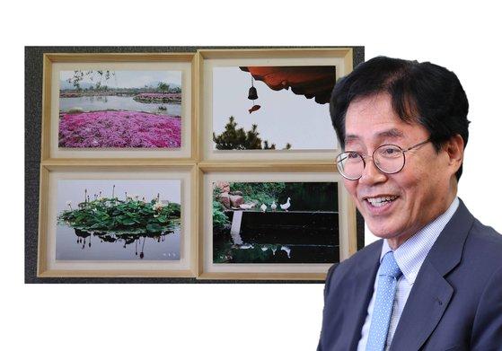 정홍섭 동명대 총장