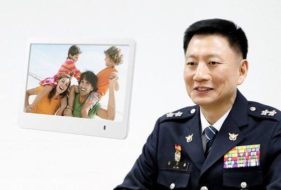 김기출 경북경찰청장