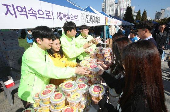 20일 부산 부산진구 송상현 광장에서 열린 2019 위아자 나눔장터 부산행사에서 인제대학교 학생과 교직원들이 학교기업 제품을 판매하고 있다. 송봉근 기자