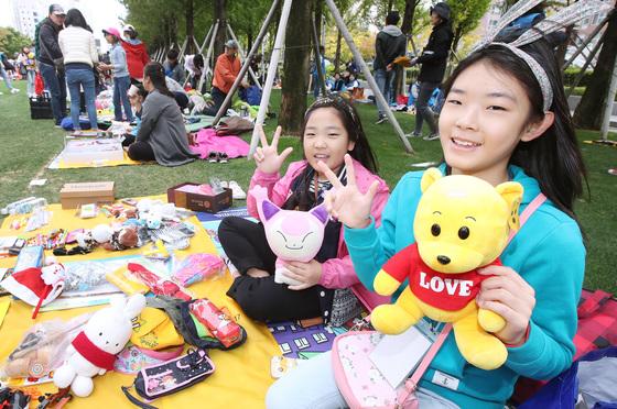 부산 장터에 참가한 어린이들. [송봉근 기자]