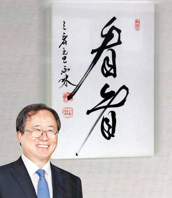 김석준 부산교육감