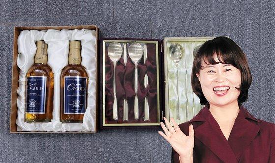 박인영부산시의회의장
