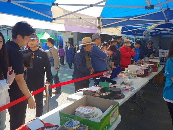 2018 위아자 나눔 장터 부산 행사의 명사 기증품 경매 부스. 최은경 기자