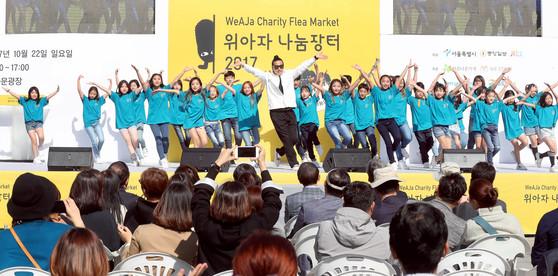 팝핀준호(가운데)와 자원봉사자들이 서울 개장식에서 공연을 하고 있다. [강정현 기자]