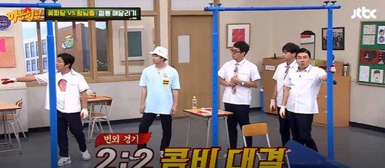 지난 8월31일 방송된 '아는 형님' 195회의 모습. [JTBC 아는 형님 캡처]