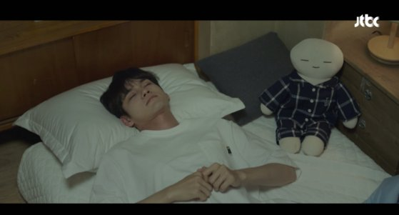 JTBC 드라마 '열여덟의 순간'의 한 장면. [사진 JTBC]