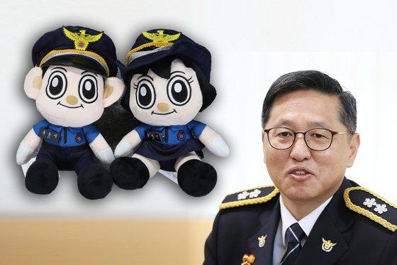 박건찬 울산경찰청장