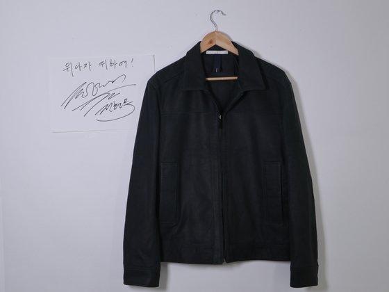 JTBC 예능 프로그램 '어서 말을 해'의 전현무가 2019 위아자 나눔장터에 가죽 재킷을 기증했다. [사진 위스타트]