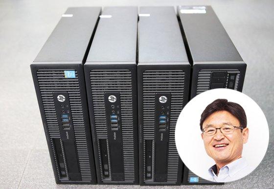 김영광 부산도시가스 대표의 컴퓨터 본체 4대