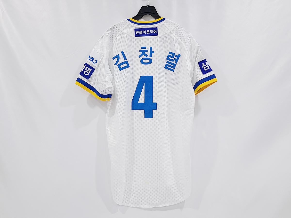 김창열 가수 (DJ DOC) - 유니폼(삼성라이온즈)