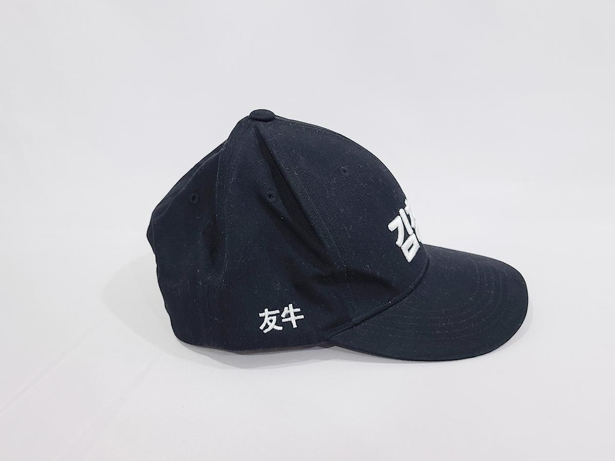 김창열 가수 (DJ DOC) - 모자&티셔츠