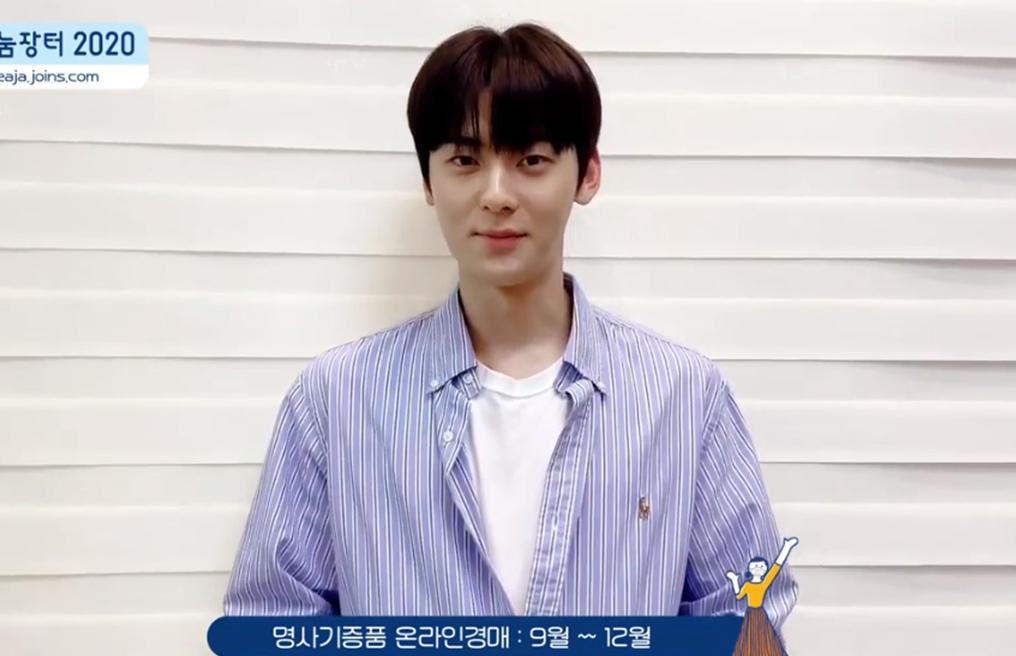 [위아자 2020]JTBC홍보영상_민현/우지/크래비티 편