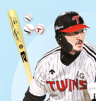 [온라인경매 3차] 박용택 야구선수 - 야구 배트