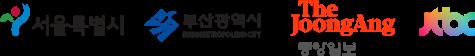 서울특별시, 부산광역시, 중아일보